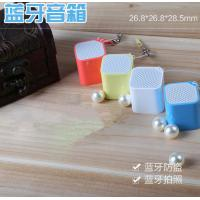 China 2015 Smallest Bluetooth Speaker Smart Sound Box Music Player Speaker with Anti-Lost Camera Remote Shutter Function on sale