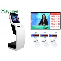 Buy cheap Fashionable Design Token Display System For Hospitals Clinics And Banks product