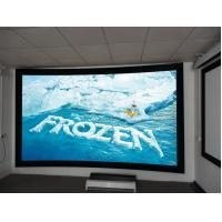 Buy cheap High definition 200'' 250''  Curved Projection Screen for HD Cinema Simulator System product