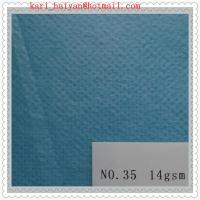 Buy cheap Eco-friendly 100% Virgin Material PP Spunbond Nonwoven Fabrics in Rolls product