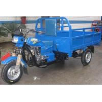 Buy cheap Cargo Tricycle (FM150 ZH-3) from wholesalers