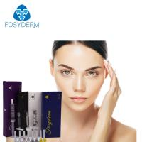 1ml 2ml Cross Linked Hyaluronic Acid Gel For Face , Dermal Filler Injections