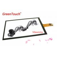 Buy cheap 15.6 Inch Projected Capacitive Touch Screen Interactive Touch Overlay Pcap product