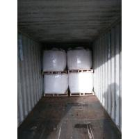Buy cheap calcium formate feed additive/industrial grade/construction materials product