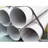 Buy cheap Seamless Welded Polish Stainless Steel Pipe For Chemical Industry 5.8m Length product