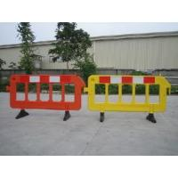 China Plastic Road Barrier (S-1644) on sale