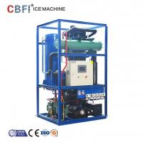 Buy cheap Air Cooled / Water Cooled Ice Tube Machine For Tube Ice Making Process from wholesalers