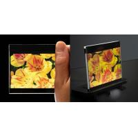 Buy cheap The OLCD breakthrough makes laptop and tablet screens truly bezel-less product