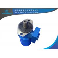 Buy cheap 50-500ml/R Hydraulic Wheel Motor BM2 OM2 For Danfoss Eaton Series Replacement product