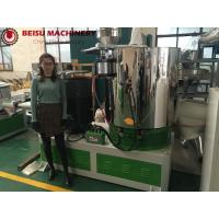 Buy cheap Stainless Steel Plastic Blender , Plastic Mixer Machine For Chemical Industry product