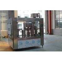 China Auto Mineral Water Bottle Filling Machine Small Capacity 1000 - 2000BPH on sale