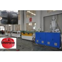 Buy cheap PVC Double Wall Corrugated Pipe Machine , Corrugated Pipe Extrusion Line from wholesalers
