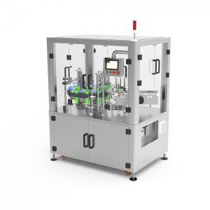 Buy cheap Food Cylinder Shaped Tube Cartoning Machine product