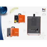 Buy cheap Aquaculture Water Ozone Generator 5g/hr Fish System Air Purifier Remove Odor product