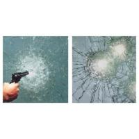Buy cheap Top quality & competitive price Bulletproof Laminated Glass China price product