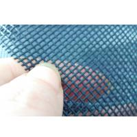 Quality Outdoor Garden Custom Pet Screen Mesh Nylon Coated Polyester Mesh for sale