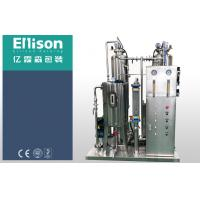 Buy cheap Three Tanks Carbonated Drink Production Line Fizzy Drink Making Machine product
