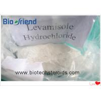 Buy cheap Levamisole Hydrochloride CAS 16595-80-5 Raw Material Analysis Pharmaceuticals product