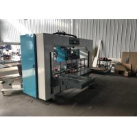 Buy cheap Corrugated Box Stitching Machine Two Pieces Stitcher Electirc Driven Type product