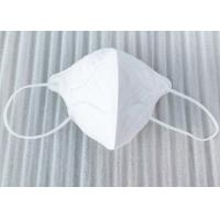 Buy cheap KN95 Medical Protective Masks / Surgical Face Mask For Coronavirus product