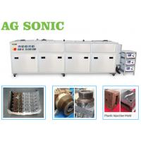 Buy cheap Automated Operation Industrial Ultrasonic Cleaning Equipment Degreasing Stainless Steel Parts product