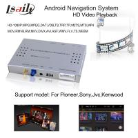 China Multimedia Android Navigation Box DVD Support TMC / Social Utilities on sale