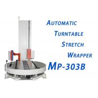 Buy cheap Heavy Load Capacity Automatic Stretch Wrap Machine With Variable Turntable Speed product