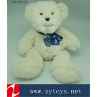 China plush toys factory from China on sale