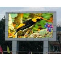Buy cheap Unique Brightness Epistar Chip RGB LED Display P16 Outdoor Led Display product