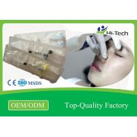 Buy cheap Pure Derm Deep Hyaluronic Acid Gel Injection Nose Shaping Injectable Gel product