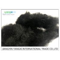 Buy cheap 6D High Elongation Non Woven Polyester Fiber For Automotive Interior Decoration product