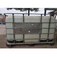Buy cheap Medicine Grade NH4OH Aqueous Ammonia Solution Ammonia Water Solution IBC Drums Packaging product