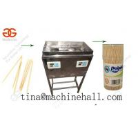 Buy cheap Toothpick Bottle Packing Machine Bottle Toothpick Package Machine product