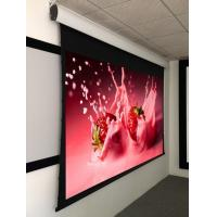 Buy cheap Ceiling Recessed Tab Tensioned Motorized Projection Screen With Hd Flexible White product