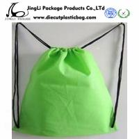 Buy cheap biodegradable HDPE Plastic Back bag Drawstring promotional shopping Bags product