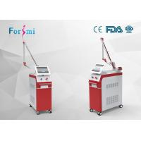 Buy cheap TUV approved Q Switched Nd Yag Laser dark spot removal machines for clinic use product