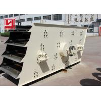 Buy cheap Multi Layer Vibrating Screen Machine For Stone Crushing Plant 800-970r/Min product