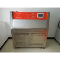 China Accelerated UV Aging Test Chamber wholesale