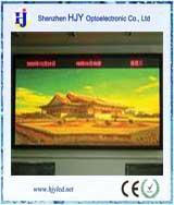 Buy cheap High quality indoor p7.62 full color led display product