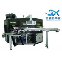 China Caps Cups Tubes Rotary Screen Printing Machine Multicolor High Speed Printing on sale