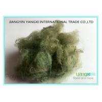 Buy cheap 1.5D * 38mm Cacki Green Recycled Polyester FiberWith Pet Bottle Flakes Materials from wholesalers