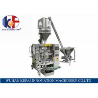 Buy cheap KEFAI Quality Large VFFS Automatic Fine Powder Packing Machine from wholesalers