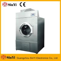 Buy cheap HG Industrial washing equipment commercial hotel Laundry spin Tumble clothes Dryer product