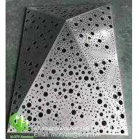 Buy cheap Custom made Metal aluminum cladding panel perforated sheet for cladding facade product