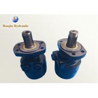 Buy cheap Low - Friction Hydraulic Wheel Motor For Fairway Mower Hydraulic Spare Parts product