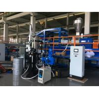 Buy cheap PVB Glass Inner Layer Film Making Machine, PVB Film Production Line, EVA Film Production Line product