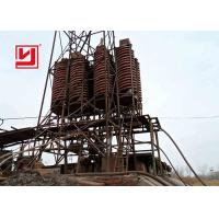 Buy cheap High Efficient Gravity Separation Machine Spiral Chute Classifier For Tin Ore product