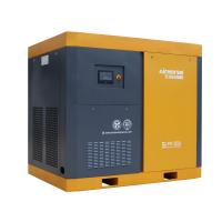 Buy cheap Two stage air end screw air compressor with two IPM motors in China gold from wholesalers