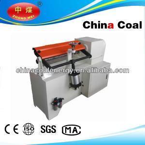 paper machine for sale