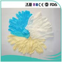 Buy cheap Yellow Powder/Powder Free Vinyl Gloves (ISO, CE certificated) 4.0g,4.5g,5.0g product